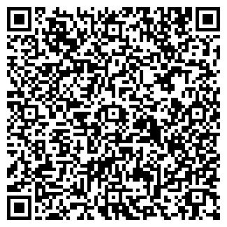 QR-код с контактной информацией организации ИНТУС