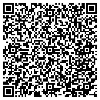 QR-код с контактной информацией организации КОИН