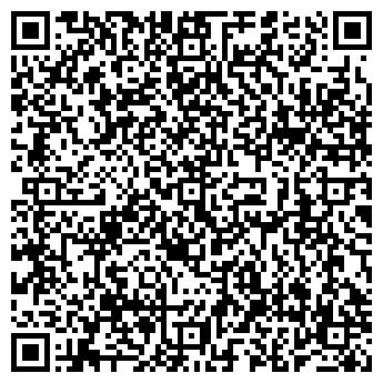 QR-код с контактной информацией организации ЛИГА КОНСУЛЬТАНТ