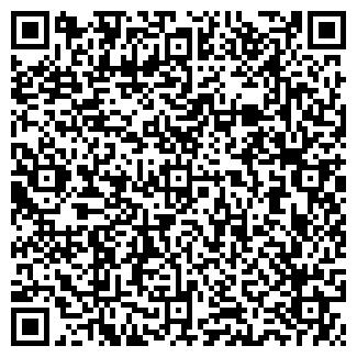 QR-код с контактной информацией организации ФОТОВЛАДИМИР