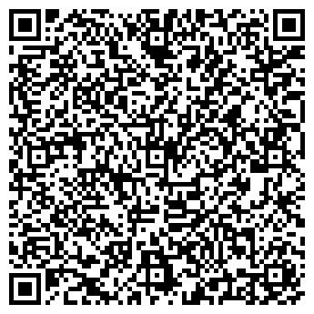 QR-код с контактной информацией организации РОСОВОЩПЛОДОПРОМ