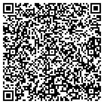 QR-код с контактной информацией организации ХОСТИНГ-КОНСАЛТ