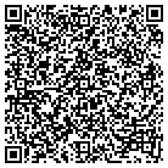 QR-код с контактной информацией организации САУЛЕ АТЕЛЬЕ ПК