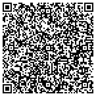 """QR-код с контактной информацией организации """"DG CONSULT"""""""