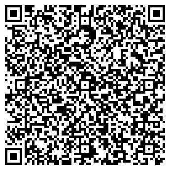 QR-код с контактной информацией организации СОН ТРЕЙД ТОО