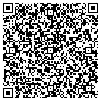 QR-код с контактной информацией организации СОФТ-МАСТЕР ТОО