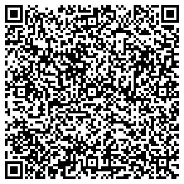 QR-код с контактной информацией организации ООО Сигма Балтия Ломбард