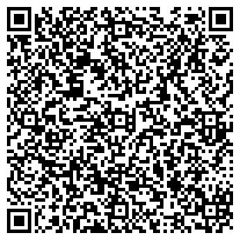 QR-код с контактной информацией организации ООО Ломбард Пандора