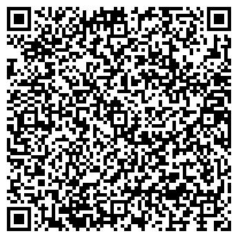 QR-код с контактной информацией организации КРЕАТИВНАЯ ЗОНА