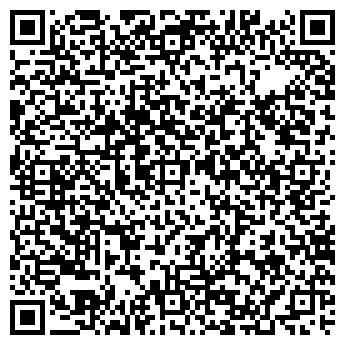 QR-код с контактной информацией организации РАЗГОВОР ДПО