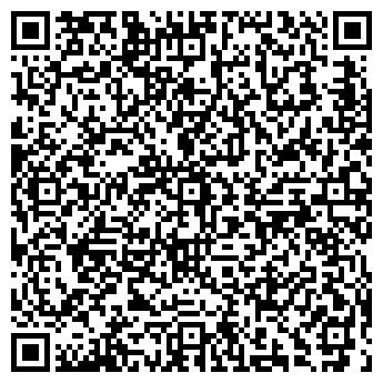 QR-код с контактной информацией организации СИСТЕМА-3
