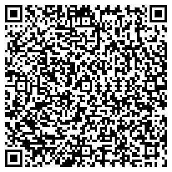 QR-код с контактной информацией организации ЛИНГВА.РУ