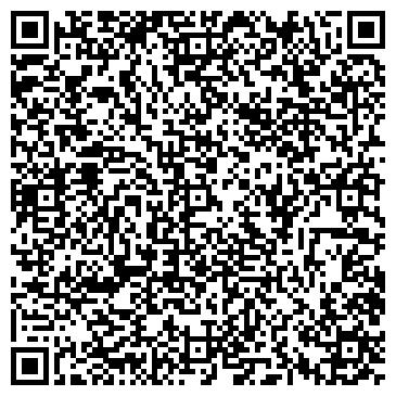 QR-код с контактной информацией организации ООО Белёк