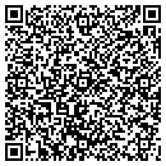 QR-код с контактной информацией организации ЯНДЕКС