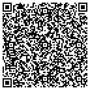 QR-код с контактной информацией организации БИЛИНГВА