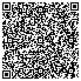 """QR-код с контактной информацией организации ООО """"Момент-Сервис"""""""