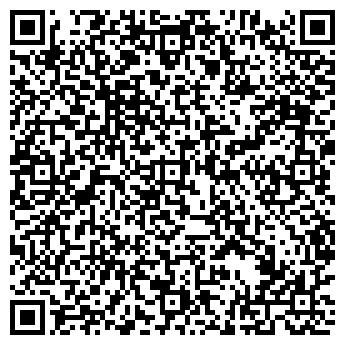 QR-код с контактной информацией организации МИР ОБРАЗОВАНИЯ