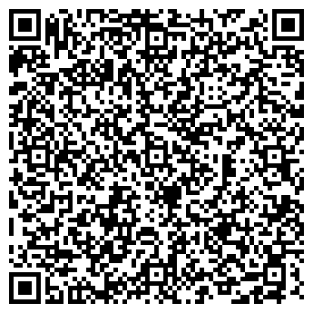 QR-код с контактной информацией организации САД-ЭРМИТАЖ