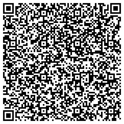QR-код с контактной информацией организации СТОЛИЧНЫЙ ЦЕНТР ОБУЧЕНИЕ И КАРЬЕРА