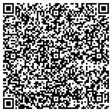 QR-код с контактной информацией организации ГОРОДСКАЯ ПОЛИКЛИНИКА № 56