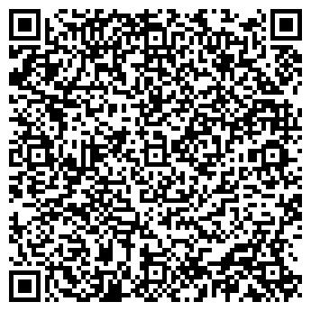 QR-код с контактной информацией организации ИП Слепухин А.Н.