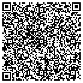 QR-код с контактной информацией организации ЭКСТЕРН-ПРО