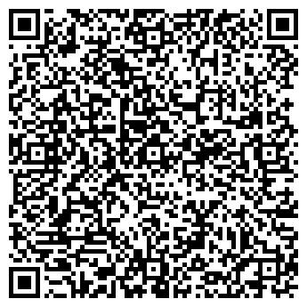 QR-код с контактной информацией организации ENGLISH FIRST
