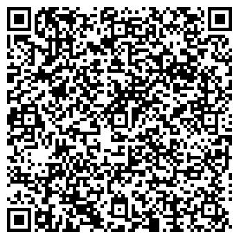 QR-код с контактной информацией организации FAST ENGLISH