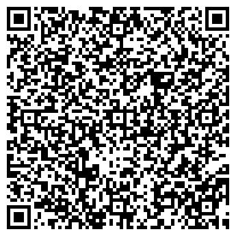 QR-код с контактной информацией организации MARTIN'EX