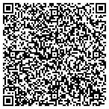 """QR-код с контактной информацией организации """"Лотос"""""""