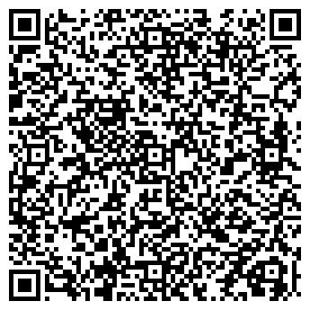 QR-код с контактной информацией организации Мыло