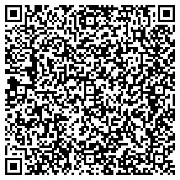 QR-код с контактной информацией организации Клининг Би Си