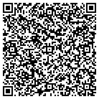 QR-код с контактной информацией организации ООО Аврора