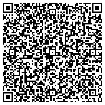 """QR-код с контактной информацией организации Мастерская """"Aurum"""""""