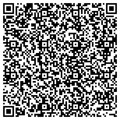 QR-код с контактной информацией организации ЦЕНТР ОБРАЗОВАНИЯ № 654 ИМ. А.Д. ФРИДМАНА