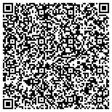 """QR-код с контактной информацией организации ГБОУ """"Школа № 2088 """"Грайвороново"""""""