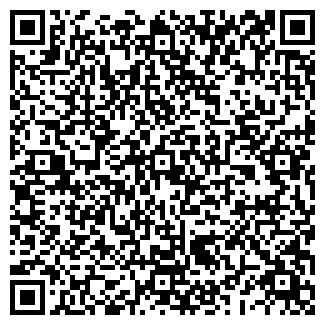 """QR-код с контактной информацией организации """"У Гены"""""""