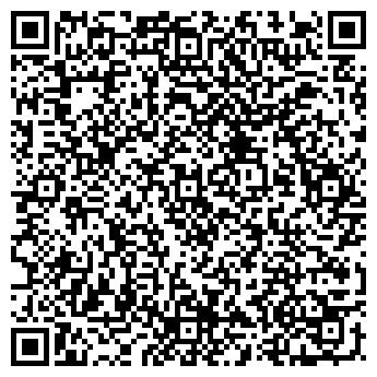 QR-код с контактной информацией организации ШКОЛА № 475