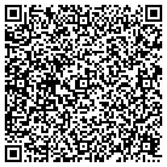 QR-код с контактной информацией организации АМИГО-С