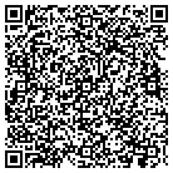 QR-код с контактной информацией организации МОТОТРЭР (МРЭО)