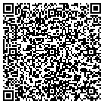QR-код с контактной информацией организации Интерес