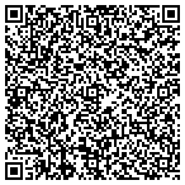 QR-код с контактной информацией организации ООО Оргтехника и сервис
