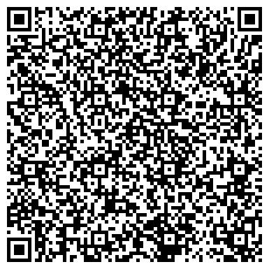"""QR-код с контактной информацией организации ООО Торгово-сервисная компания """"ПринтКомСервис"""""""