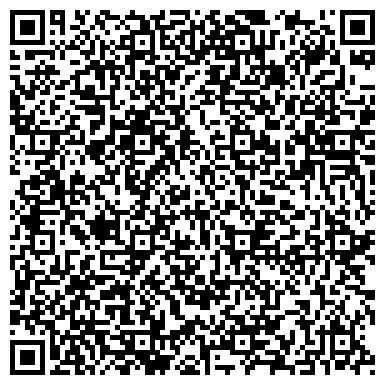 QR-код с контактной информацией организации ООО Ассоциация «Копия Сервис»