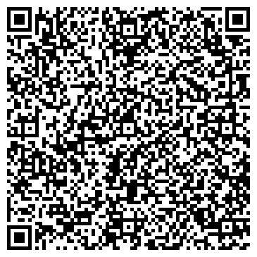 QR-код с контактной информацией организации ПОДСОЛНУШЕК, ДЕТСКИЙ САД № 1304