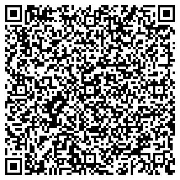 QR-код с контактной информацией организации ДЕТСКИЙ САД № 499
