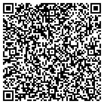 QR-код с контактной информацией организации ДЕТСКИЙ САД № 971