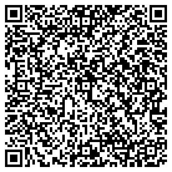 """QR-код с контактной информацией организации """"Зона Звука"""""""