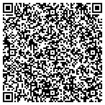 QR-код с контактной информацией организации ООО Галилей