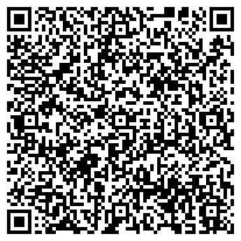 QR-код с контактной информацией организации ДЕТСКИЙ САД № 1275